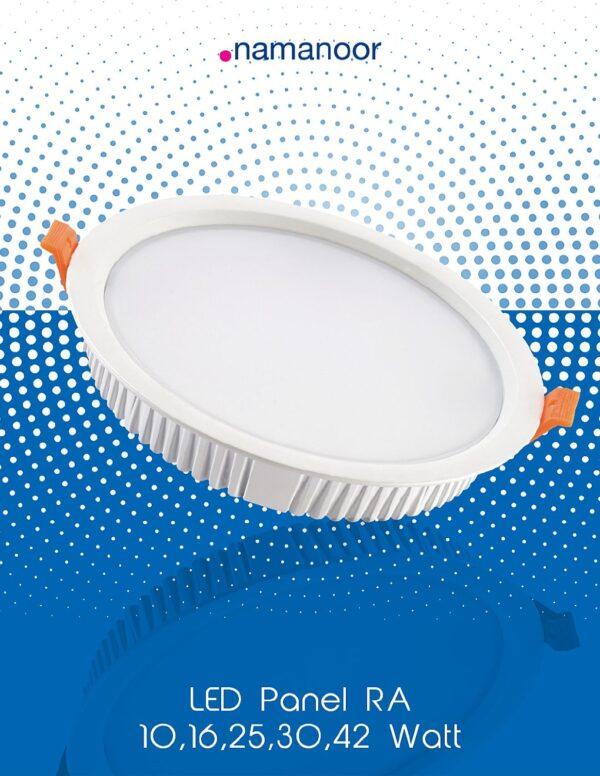 پنل های LED توکار نمانور